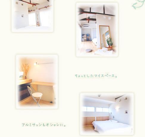 立派な梁を活かしておしゃれな天井に。ちょっとしたマイスペースも用意。アルミサッシもおしゃれに。