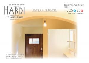 アルディ(B4)01-25表